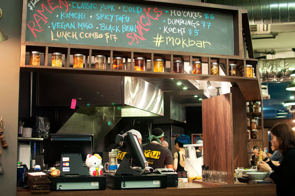 Mok-Bar-Interior-1